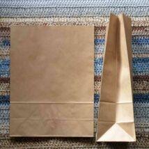 Nagy barna talpas papírzacskó